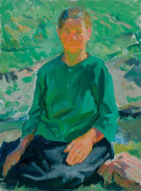 «В зеленой кофте» 1933-1935 гг. , Аркадий Пластов.