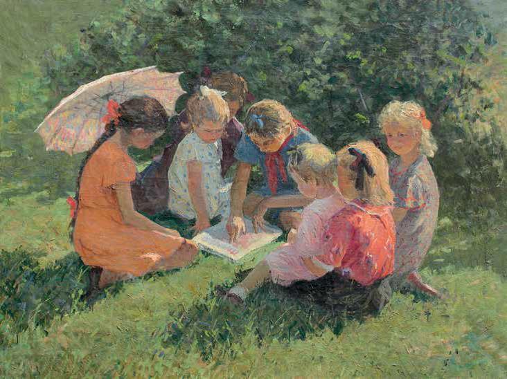 «За чтением», Людмила Дербенева.
