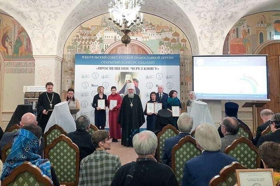 Фото: сайт Издательского совета Русской Православной Церкви http://izdatsovet.ru