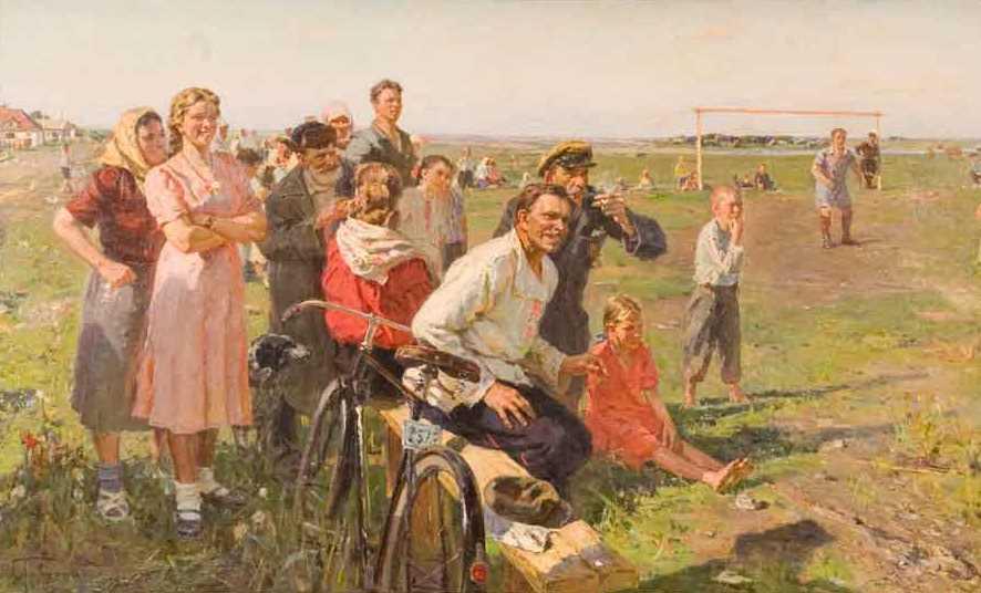 «На колхозном стадионе», 1952 г. Борис Лавренко.