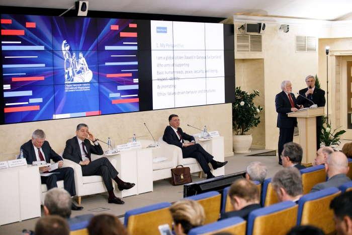 Первый Евразийский аналитический форум в Москве